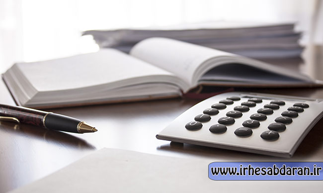 دانلود نمونه سوالات روش تحقیق حسابداری