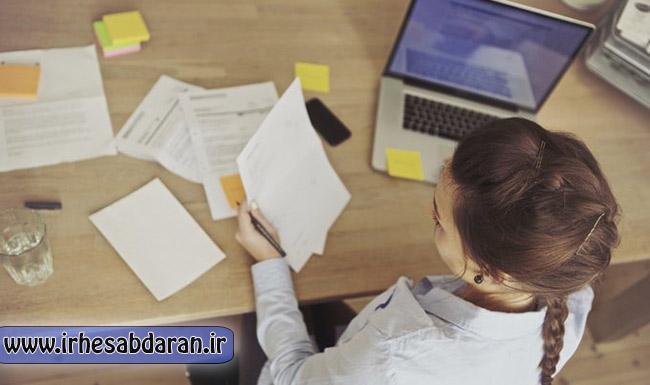 پاورپوینت اوراق مشارکت در درس بررسی موارد خاص در حسابداری