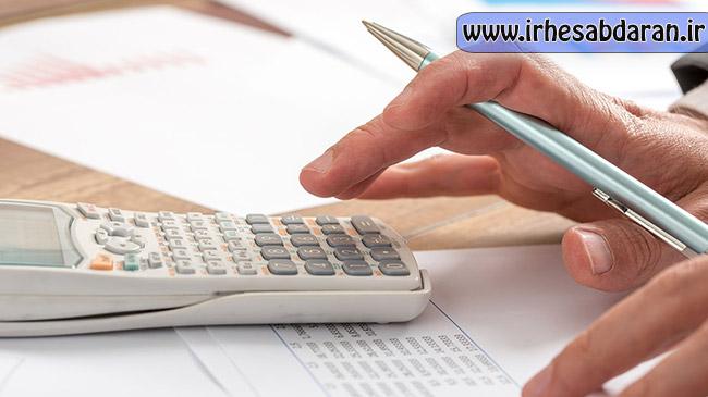 دانلود رایگان پاورپوینت نحوه ارائه اطلاعات بودجه ای در صورت های مالی