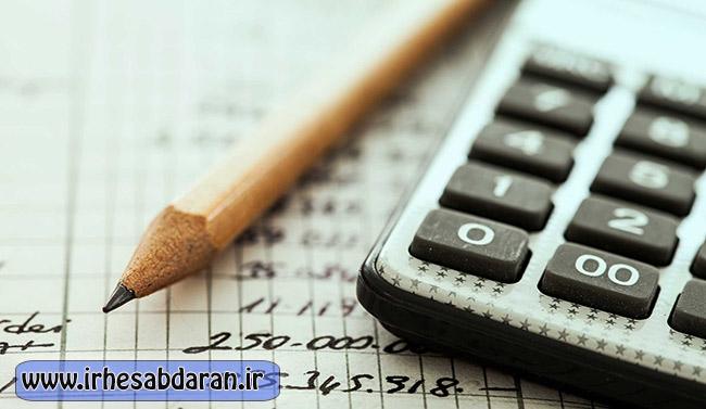 دانلود استاندارد های حسابرسی عملیاتی (word و pdf)