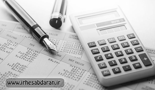 دانلود رایگان پاورپوینت حسابداری ملی
