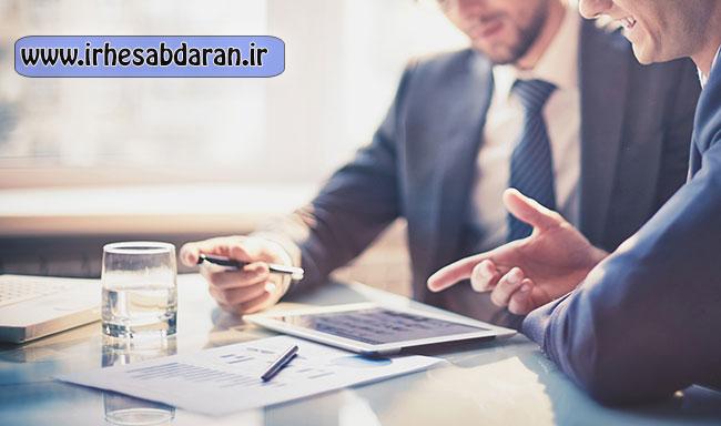 دانلود رایگان پاورپوینت حسابداری تعهدی در شرکتهای دولتی