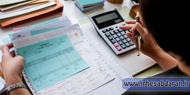 حساب های تفصیلی چیست؟