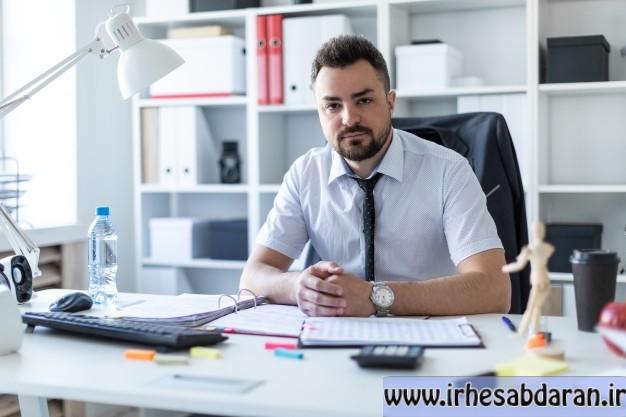 دانلود داشبورد مدیریتی در اکسل + پروژه سیستم های اطلاعاتی حسابداری