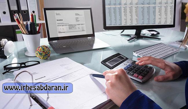 دانلود رایگان کتاب حسابداری صنعتی کاردانش (آموزشی)