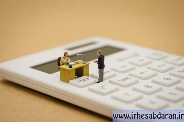 آموزش صفر تا صد ترازنامه در حسابداری