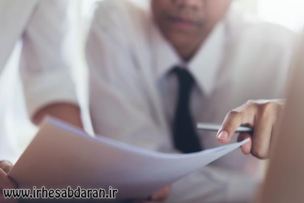 دانلود پاورپوینت برنامه ریزی حسابرسی