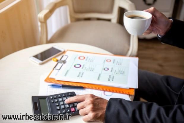 دانلود پاورپوینت تحقیقات رفتاری حسابداری