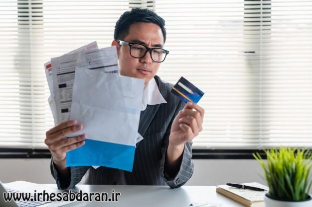 دانلود پاورپوینت حسابرسی کنترل های داخلی و خطرکنترل