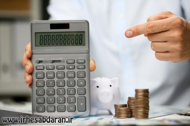 دانلود پاورپوینت جهانی سازی استانداردهای حسابداری