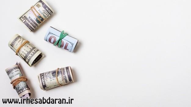 دانلود رایگان پاورپوینت بررسی موارد خاص در حسابداری بخش عمومی