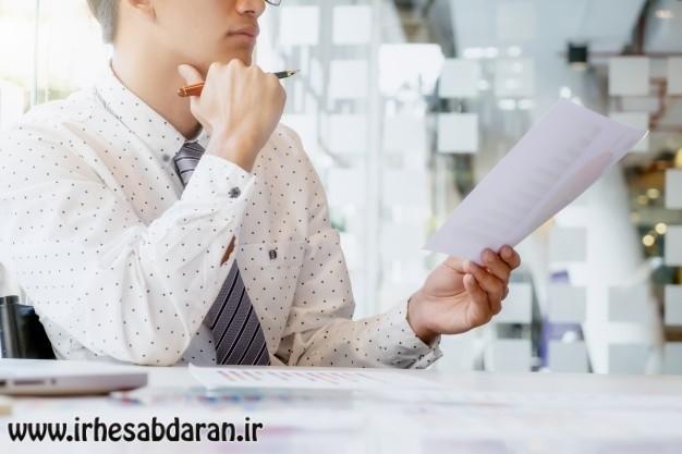 دانلود رایگان پاورپوینت بیانیه حسابداری شماره 34 (GASB)