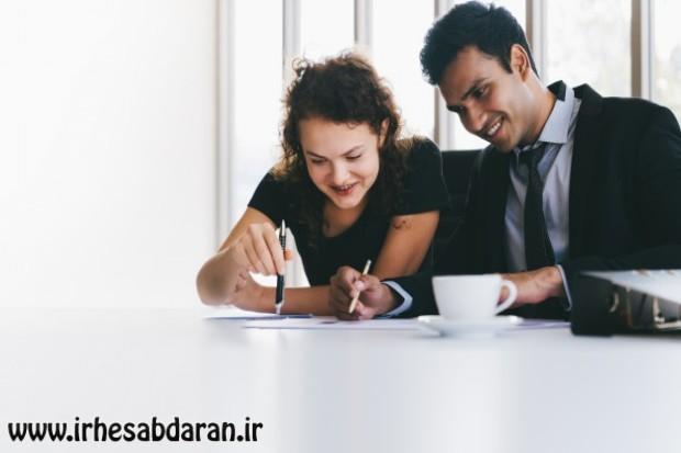 دانلود جزوه کتاب مالی شرکتی و مدیریت پرتفوی دکتر محمد سیرانی
