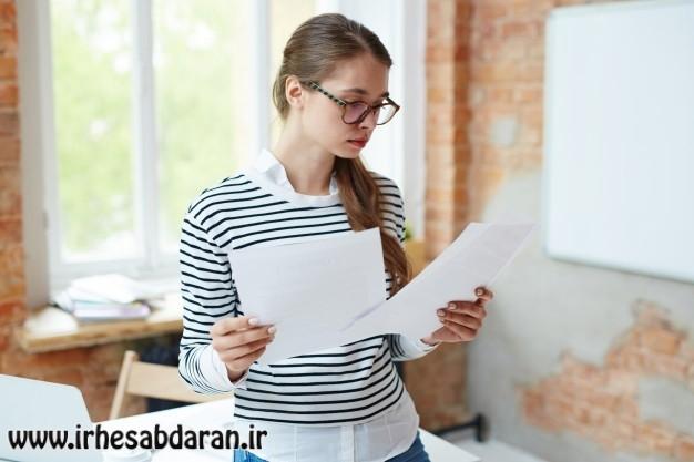 دانلود رایگان جزوه درس حسابداری مالی (دست نویس)